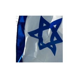 Hubspot_Featured Image_E-2 Israel